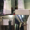 Styrofoam Stone Wall Prop